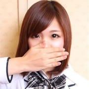 「◇◆フリー限定割引◆◇」03/22(木) 05:46   美少女拘束派遣クラブPlumのお得なニュース