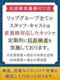 抗原検査|東京メンズボディクリニック TMBC 渋谷店(旧:渋谷SRC)でおすすめの女の子