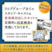 全スタッフ・キャストの抗原検査を義務化しています。|東京メンズボディクリニック TMBC 渋谷店(旧:渋谷SRC)