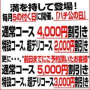 「毎月5の付く日に開催!渋城名物