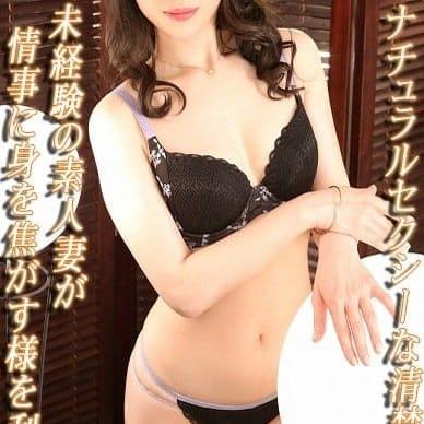 みおん【ナチュラルセクシーな未経験妻】 | 渋谷蘭の会(渋谷)