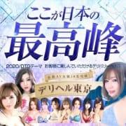 「【欲望】ラブアイテムのスパイスは、二人の愛の隠し味。/最大10000円OFF/デリヘル東京」10/26(月) 21:01   デリヘル東京のお得なニュース
