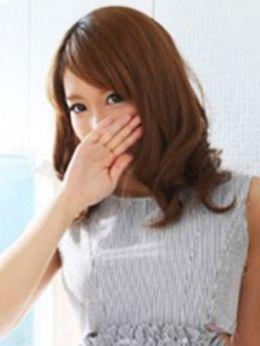 ゆな | ナースの恋人 - 五反田風俗