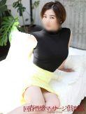 みさき|五反田回春性感マッサージ倶楽部でおすすめの女の子