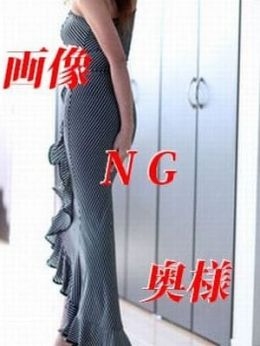 画像NG奥様 | 極上の人妻たち - 品川風俗