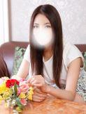 るい|恵比寿華美人本店でおすすめの女の子