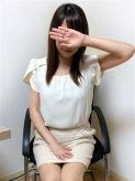 渚(なぎさ)|デザインヴィオラ東京でおすすめの女の子