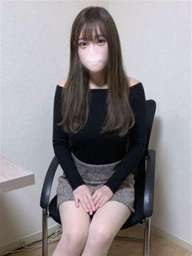 空(そら)|デザインヴィオラ東京で評判の女の子