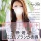 東京デザインヴィオラ 品川店の速報写真