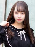 高月ひなみ|渋谷ガーデンでおすすめの女の子