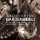 渋谷ガーデンの速報写真