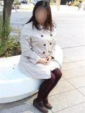 まさみ|かわいい熟女&おいしい人妻 五反田・品川店でおすすめの女の子