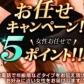かわいい熟女&おいしい人妻 五反田・品川店の速報写真