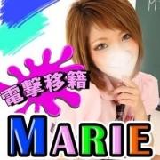 マリエ|ユニバース東京 - 品川風俗