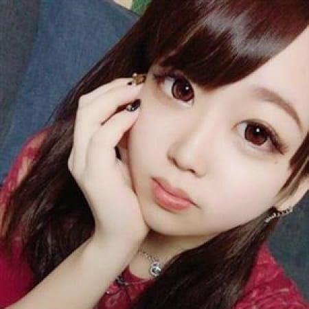 「小柄どエロちゃん」11/22(水) 18:25   ユニバース東京のお得なニュース