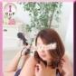 萌えの隣人五反田店の速報写真