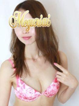 こうめ☆小梅 | めぐり愛 - 五反田風俗