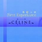 あおい 品川CELINE~セリーヌ~ - 渋谷風俗