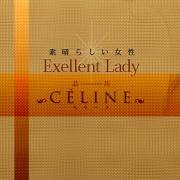ことみ|品川CELINE~セリーヌ~ - 渋谷風俗