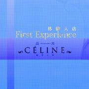 れん|品川CELINE~セリーヌ~ - 渋谷風俗