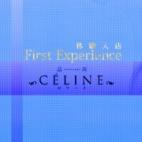 れん 品川CELINE~セリーヌ~ - 渋谷風俗