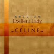 さやか|品川CELINE~セリーヌ~ - 渋谷風俗