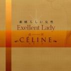 さやか 品川CELINE~セリーヌ~ - 渋谷風俗