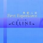 まり 品川CELINE~セリーヌ~ - 渋谷風俗