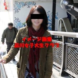 「★8月18日体験入店速報!」04/23(金) 17:02 | 品川女子大生クラブのお得なニュース