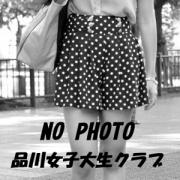 るい|品川女子大生クラブ - 品川風俗