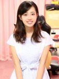 優奈|品川女子大生クラブでおすすめの女の子