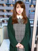 梨沙子|品川女子大生クラブでおすすめの女の子