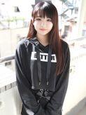 文子 品川女子大生クラブでおすすめの女の子