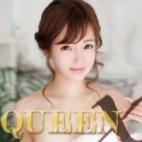 りんか|QUEEN X - 新宿・歌舞伎町風俗