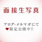 恵怜菜(えれな)|麗しい人妻 新宿本店 - 新宿・歌舞伎町風俗