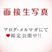 渚(なぎさ)|麗しい人妻 新宿本店 - 新宿・歌舞伎町風俗