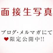 亜未(あみ)|麗しい人妻 新宿本店 - 新宿・歌舞伎町風俗