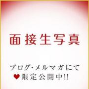 紅亜(くれあ)|麗しい人妻 新宿本店 - 新宿・歌舞伎町風俗