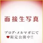 萌(もえ)|麗しい人妻 新宿本店 - 新宿・歌舞伎町風俗
