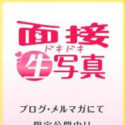 きこ|大久保コスプレストリート - 新宿・歌舞伎町風俗