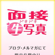 さやか 大久保コスプレストリート - 新宿・歌舞伎町風俗