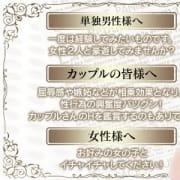 「3Pコース・カップル・レズビアンさんのご利用も可能です。」06/22(火) 15:59 | 新宿ナイトヴィーナスのお得なニュース