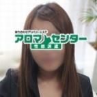 優木心 アロマ性感派遣センター 新宿~上野bloc - 新宿・歌舞伎町風俗
