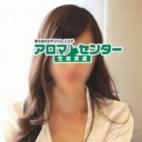 塚本もえ アロマ性感派遣センター 新宿~上野bloc - 新宿・歌舞伎町風俗