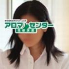 飯岡かなこ|アロマ性感派遣センター 新宿~上野bloc - 新宿・歌舞伎町風俗