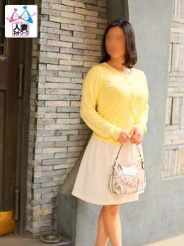 麻衣 | 出会い系人妻ネットワーク 新宿~池袋編 - 新宿・歌舞伎町風俗