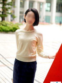 菜々子 | 出会い系人妻ネットワーク 新宿~池袋編 - 新宿・歌舞伎町風俗