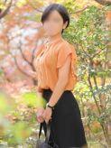 真帆 出会い系人妻ネットワーク 新宿~池袋編でおすすめの女の子