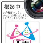 塔子|出会い系人妻ネットワーク新宿~池袋編 - 新宿・歌舞伎町風俗