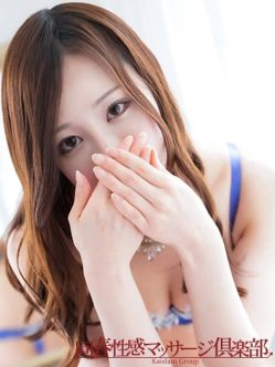 のん|新宿回春性感マッサージ倶楽部でおすすめの女の子